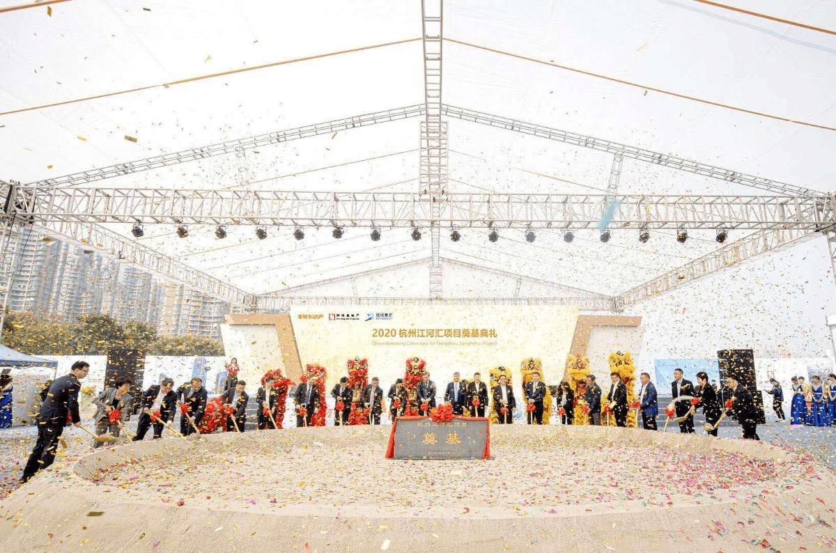 总投资300亿 杭州最大外资项目——江河汇综合体开工奠基