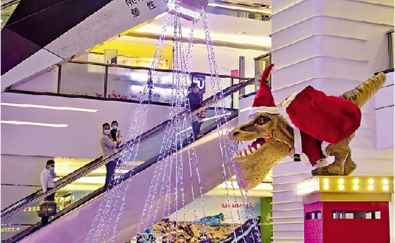 市井万象/恐龙圣诞派对