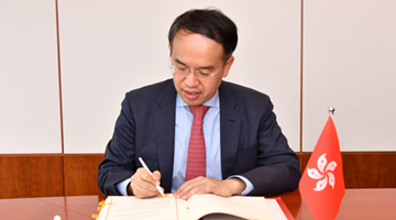 上海和深圳交易所今納入積金局核準證券交易所名單