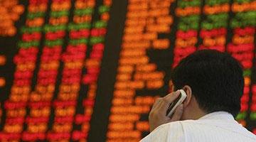 A股震荡走弱:创指大跌2.55% 航运股逆市拉升