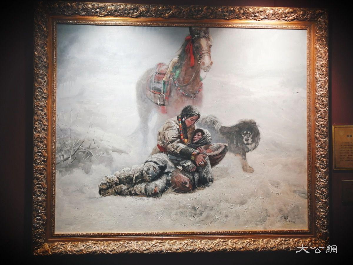 古浪战役纪念馆《亲缘》油画中的藏汉传奇