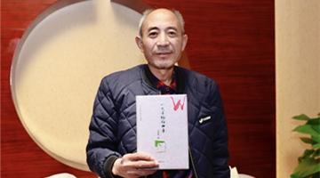 诗集《长征》与王竞成长篇组诗《致灵魂》在北京举行