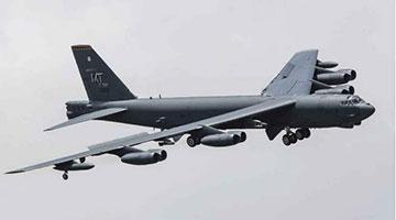 美轰炸机擅闯中国防空识别区 适逢解放军多海域大规模演习