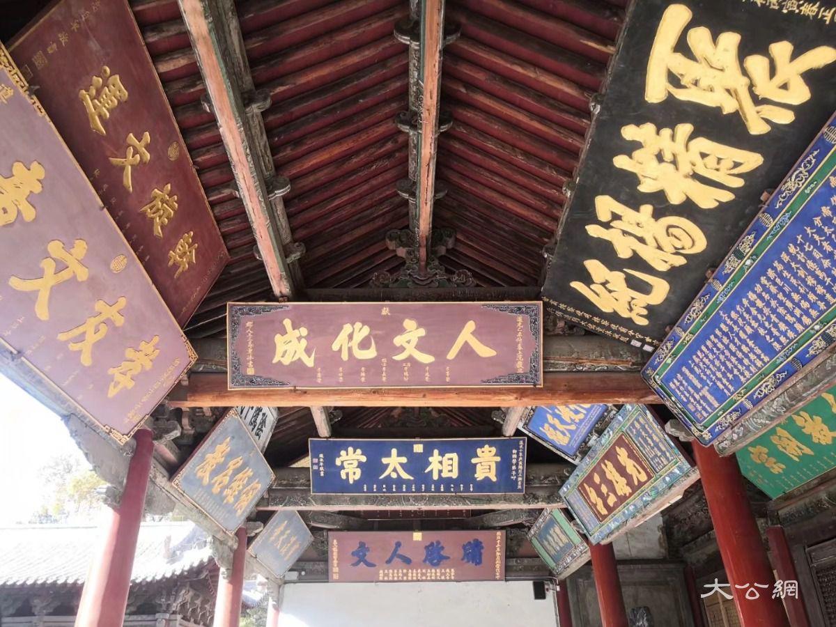 甘肃武威文庙近600年建筑里藏300年前匾额