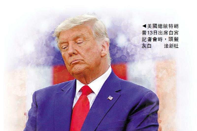 转战外交舞台 特朗普突亮相APEC