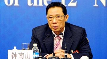 钟南山:信息通信技术支撑疫情防控 各国应紧密全面合作