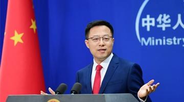 外交部:坚决反对任何美台官方往来
