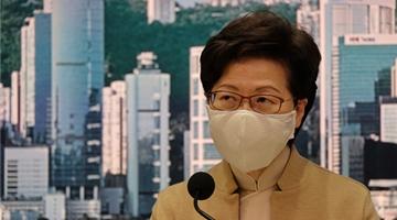 林郑月娥:新一份施政报告提200项新措施