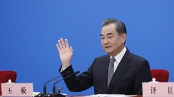 王毅今日访日 据报日本拟在武汉设领事馆