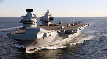 日媒:英国拟向亚洲派遣最新锐航母 旨在牵制中国