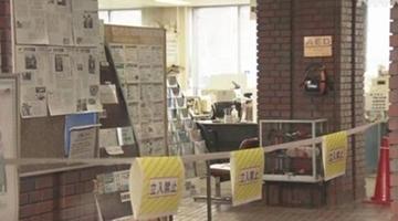 日本一政府大楼暴发新冠集体感染 目前已封闭