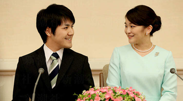 """日本政府拟设""""皇女""""制:为国家公务员 领特殊津贴"""