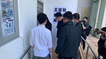 揽炒区员王百羽李轩朗获保释 须到警署报到