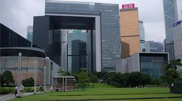 香港特区政府:英国涉港报告属不负责任评论