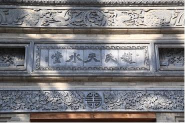 天水古城区传承古代记忆重寻精神家园