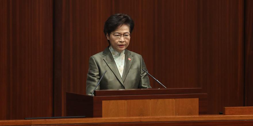 """林郑月娥:行政长官是""""一国两制""""的执行者和基本法的维护者"""