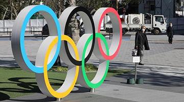 东京奥组委正受理退票申请 未来或允许转卖门票