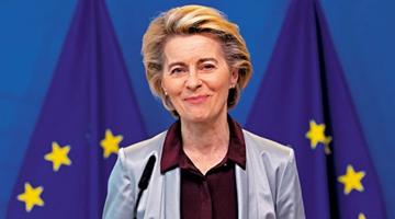 欧盟邀请拜登出席峰会 冀重建同盟关系