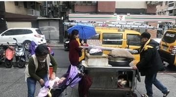 台湾陷少子化危机 总人口首度负增长