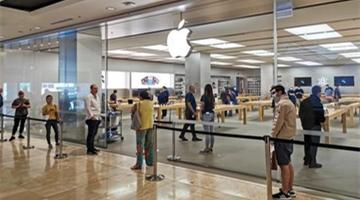 200部iPad换4张持枪证?苹果安全主管被控行贿