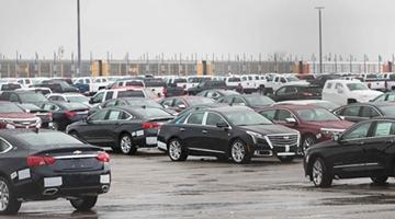 涉安全气囊隐患 通用汽车将全球回收700万辆车