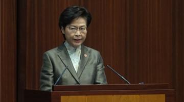 林郑月娥:首要目的是令香港走出困局 市民恢复信心
