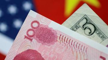 人民币对美元汇率走强 英媒拉倒:全球都对中国资产感兴趣