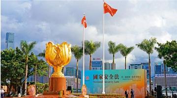 ?香港各界都报名:施政报告体现中央对港全力支持