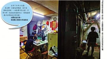 香港六类行业开创职位 关怀基层纾缓失业率