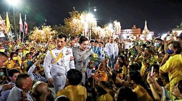 泰国12示威领袖因侮辱王室被政府起诉 最高判囚15年