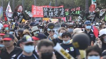 """?国台办无论他:精准打击""""台独""""顽固分子 绝非针对台湾同胞"""