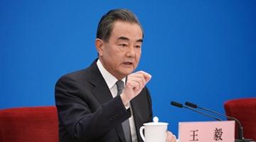 王毅谈钓鱼岛问题地念:中方立场明确 继续坚定维护主权