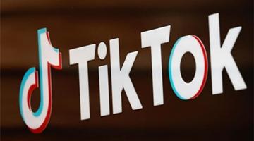 特朗普政府再将字节跳动出售TikTok期限延长7日