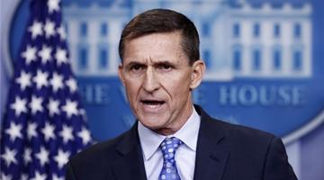 """曾卷入""""通俄门""""丑闻的前美国国安顾问 被特朗普特赦了"""