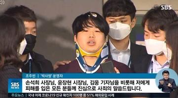 韩国N号房主犯赵主彬今日被判40年有期徒刑