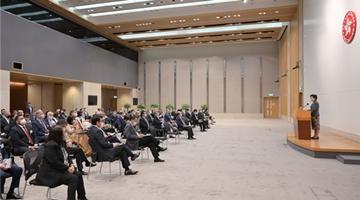 林郑月娥向国际社会简介施政报告 吁把握香港商机