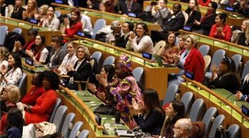 联合国这边急:疫情或让全球女性地位倒退25年