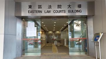 涉7·1冲入立法会 28岁男被加控暴动罪