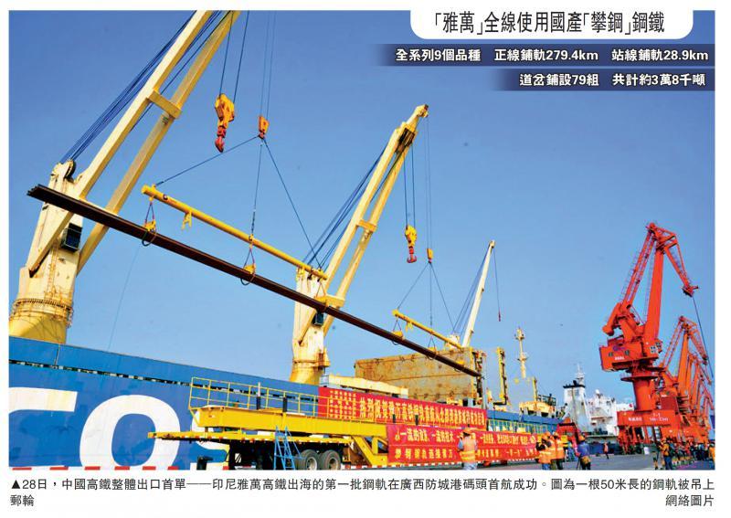 德国三大车企发力电动化数字化转型 看好中国市场