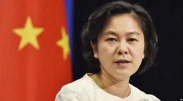 华春莹揭美对台军售真相:台湾民众人均负担1.45万元