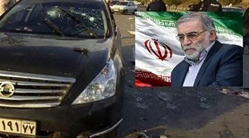 伊朗科学家被杀案细节披露 遭远程自动机枪射击身亡