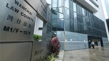 曹贵子及两前高层涉串谋诈骗 区院裁定罪名不成立
