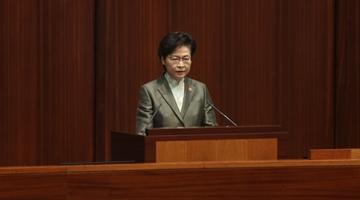 林郑月娥:香港优势独特 属理想生意伙伴