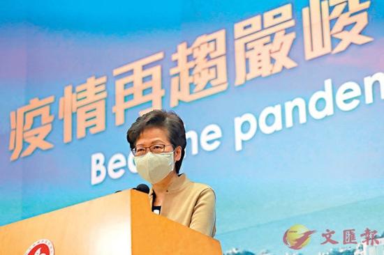 林郑称公立学校职员属公务员 要求全体公务员宣誓