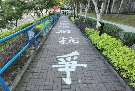"""香港科大""""播独""""标语6年仍未清 学术自由≠包庇违法"""