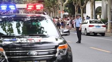 上海砍小学生致2死案罪犯被执行死刑
