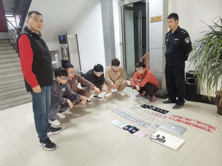 扫码免费领游戏皮肤?抖音举报诈骗窝点,山东警方刑拘5人