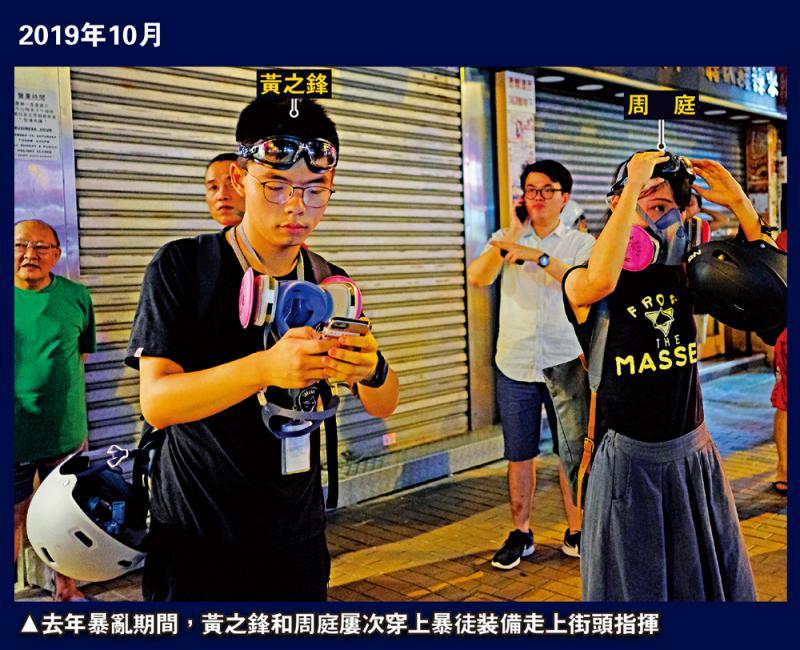 香港政界:黄之锋等人违法必究 裁决彰显公义