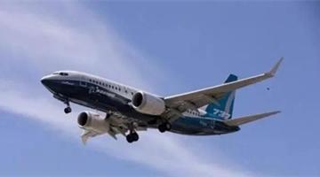 停飞20个月后,波音737MAX客机首次载客复飞