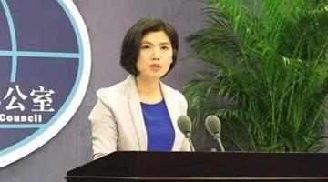 """国台办:民进党对香港指手画脚暴露其谋""""独""""真面目"""